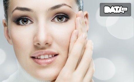 Ултразвукова фотон терапия на лице с хиалуронова киселина
