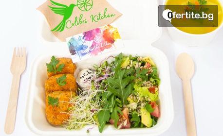 Ресторант Colibri Kitchen: 33% отстъпка