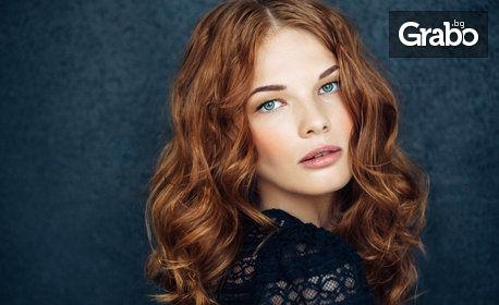 Дамско подстригване в актуална модна линия - лично от Майстор-стилист Гаро Папазян