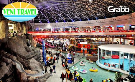 На разходка и шопинг в Букурещ! Еднодневна екскурзия на 2 или 16 Декември