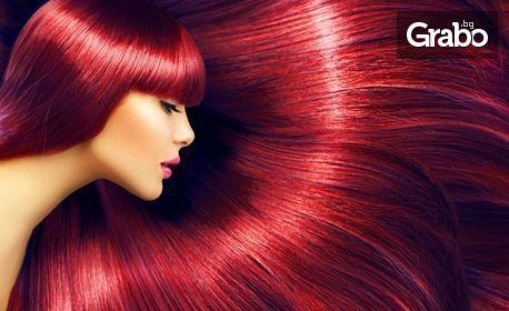 Ламинираща терапия за коса Matrix, плюс подстригване и оформяне