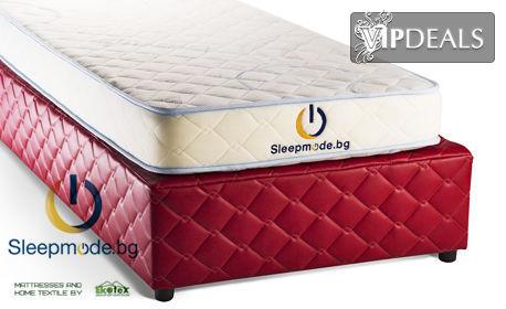 Двулицев ортопедичен матрак Sleepmode Energy Up, в размер по избор