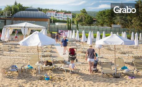 Цяло лято в Свети Влас! Нощувка за двама, трима или семейство с две деца - на 30м от плажа