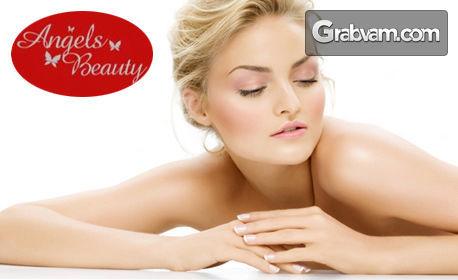 Angels Beauty Salon: 33% отстъпка