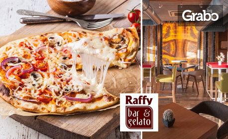 Хапнете си у дома вкусна пица по избор