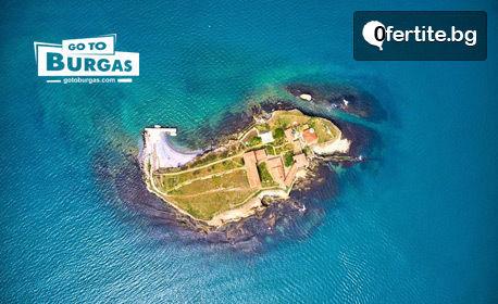 Посети Остров Света Анастасия! Нощувка със закуска, плюс транспорт с корабче и посещение на музей