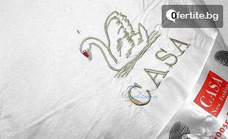 Възглавница Casa от 100% гъши пух
