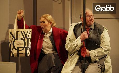 """Театър под звездите! Гледайте лиричната комедия """"Прелестите на изневярата"""" на 23 Юни"""