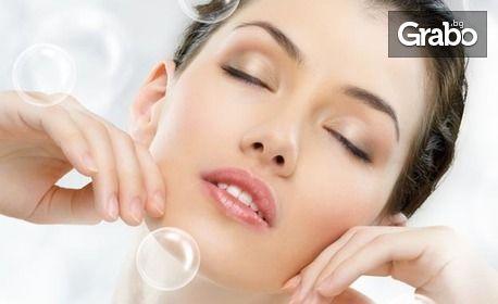 Трифазен ензимен пилинг на лице, плюс успокояваща терапия с ултразвук
