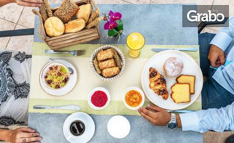 В началото на Септември на остров Корфу! 3 нощувки със закуски и вечери в Еkati Mare Boutique Hotel & Suites****