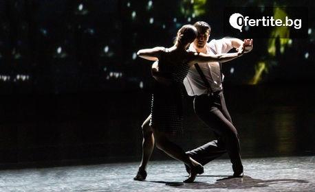 Балет Арабеск открива новия сезон с гала-вечер - на 26 Септември