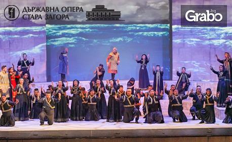 """Операта """"Отело"""" от Верди се завръща на старозагорска сцена - на 21 Септември"""