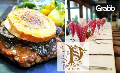 Бифтек от 100% телешка кайма, царски свински котлет, стек от свински врат или карамелизиран чийзбургер