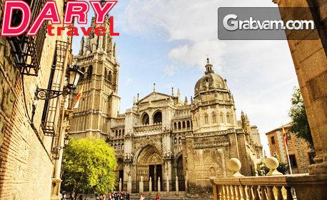 Виж Мадрид през Април или Септември! 3 нощувки със закуски, самолетен транспорт и възможност за Толедо