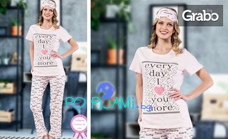 Дамска пижама от 100% памук, модел и размер по избор