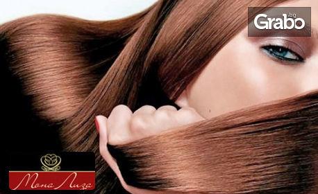 Дълбоко възстановяваща терапия за коса с кератин, плюс подстригване и оформяне