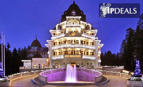 Петзвездна почивка в Боровец! 2 или 3 нощувки със закуски - без или със вечери, плюс релакс зона