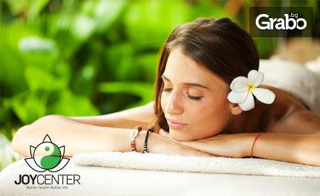 Комбиниран масаж на цяло тяло, плюс вендузи или масаж на лице с ултразвук с подмладяващи ампули