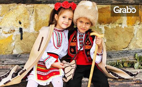 За Лазаровден! Автентична народна носия за момиче на 1 - 8г, плюс венче за глава и кошничка