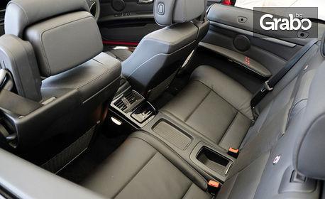 Изпиране на 5 седалки на лек автомобил, плюс вътрешно почистване