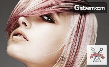 Красива коса! Озаряваща и подхранваща терапия, кичури или измиване и оформяне на прическа