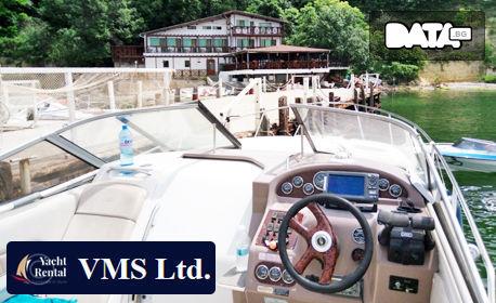 """1 час разходка с високоскоростна моторна яхта """"Одесос"""" във Варненския залив"""