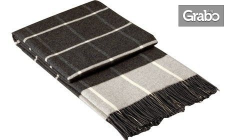 Одеяло Онтарио в цвят по избор