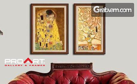 """Репродукция на Густав Климт - """"Целувката"""" или """"Дървото на живота"""", с луксозна рамка"""