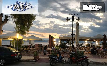 """Ранни записвания за почивка на остров Евия - """"гръцките Сейшели""""! 7 нощувки със закуски и вечери в Хотел Diethenes Termal SPA"""
