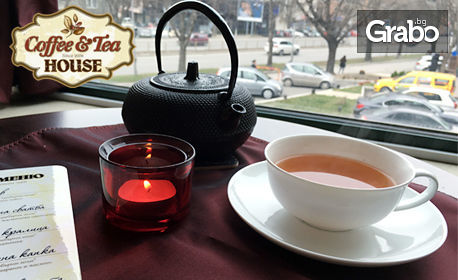 500мл ароматен чай, сервиран в чугунен японски чайник, или гурме кафе Malongo и фреш по избор