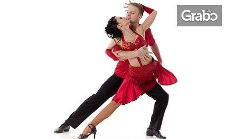 10 посещения на латино танци за възрастни
