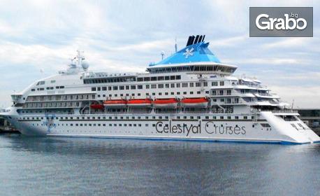Круиз до Кушадасъ, Ефес и островите Родос, Крит, Санторини, Милос и Миконос! 7 нощувки на база All Inclusive, плюс транспорт