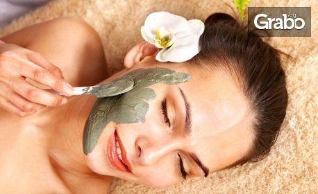 Масаж и пилинг - частичен или на цяло тяло, плюс масаж и маска на лице