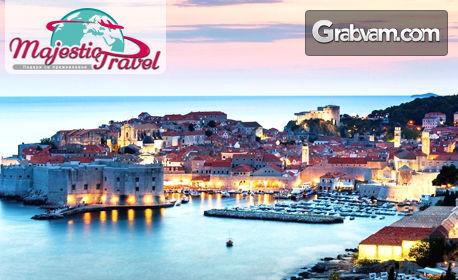 През Октомври до Будва и Дубровник! 3 нощувки със закуски и вечери, плюс транспорт