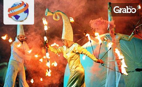 Виж Карнавала в Струмица - малкият Рио де Женейро в Македония!