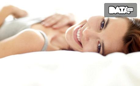 Попълване на бръчки на зона по избор от лицето със 100% хиалуронова киселина и ултразвук
