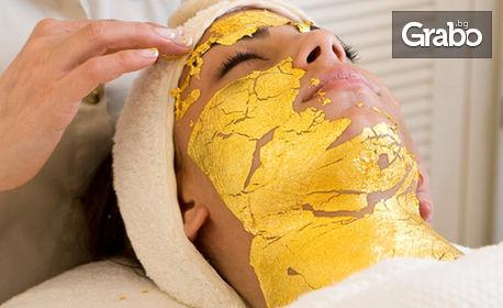 Дълбоко ултразвуково почистване на лице, плюс терапия с хайвер и злато за хидратация и регенерация