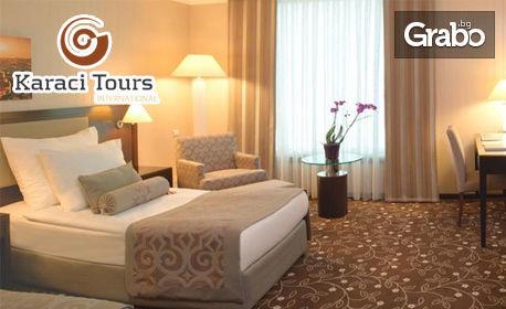 Пролетна SPA почивка край Истанбул! 2 нощувки със закуски в хотел на брега на морето