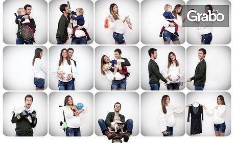 Семейна фотосесия на открито или в студио, с 5 или 10 обработени кадъра