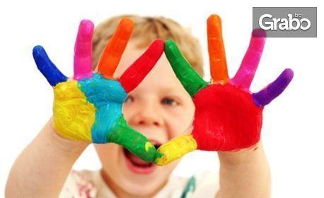 Лятна арт занималня за деца от 6 до 11г - с 1, 5 или 10 посещения