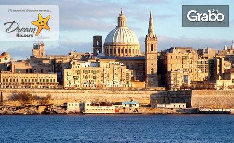 Лятна почивка в Малта! 7 нощувки със закуски и вечери в Хотел Mellieha Bay****, плюс самолетен билет