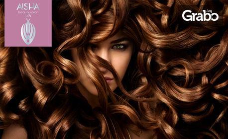 Измиване на коса и нанасяне на ампула, терапия по избор, или подстригване и оформяне с ултразвукова преса