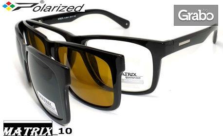 Слънчеви очила Matrix 3в1 с поляризация, приставка за слънце и приставка за нощно виждане