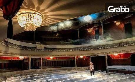 """Спектакълът """"Вишнева градина"""" от Чехов - на 22 Февруари"""