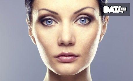Почистване на лице с диамантено дермабразио, плюс кислородна мезотерапия с хиалуронова киселина