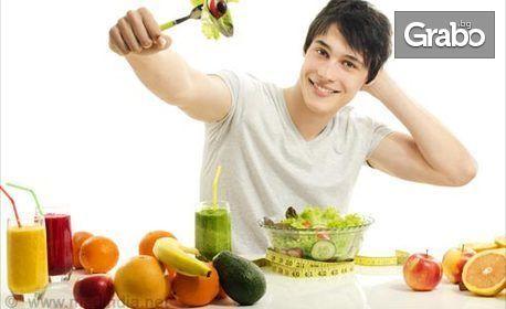 Кръвно изследване на витамин В12