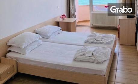Релакс в Приморско! 3 или 4 нощувки с възможност за закуски и вечери, плюс басейн
