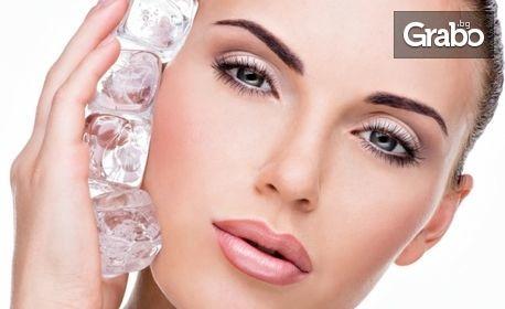 Диамантено микродермабразио на лице, плюс кислородна терапия