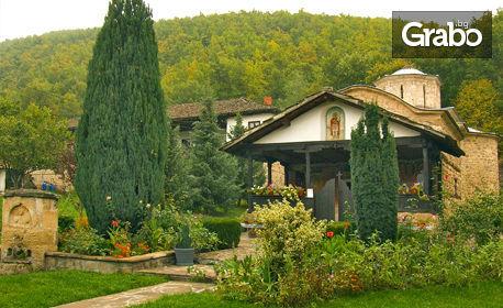Еднодневна екскурзия до Сърбия! Виж Пирот, Темски и Суковски манастир