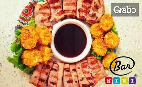 1кг плато с кашкавалчета и сиренца в бекон, панирани топени сиренца със сладко и лучени кръгчета, плюс бутилка вино
